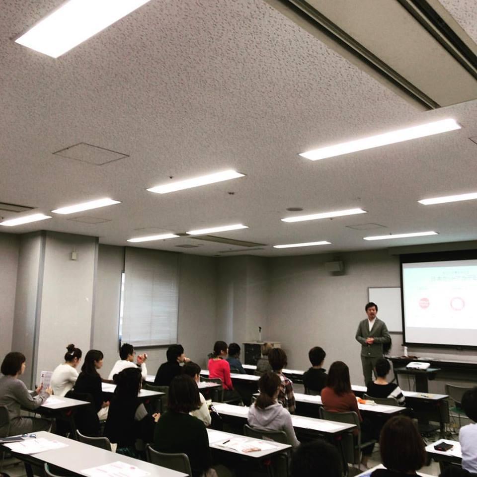 大阪カット講習
